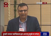 Shashi Shekhar Vempati, CEO (Prasar Bharti) speaks at DD News Conference of Heads of RNUs