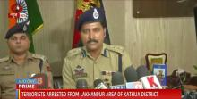 12.09.2019 | J&K: Terrorists arrested from Lakhanpur area of Kathua district