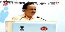 Union Health Minister Harsh Vardhan addresses gathering on World Population Dayat Vigyan Bhavan