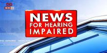 News for Hearing Impaired | Karnataka crisis continues & much more | 12.07.2019