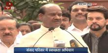 LS speaker and other dignitaries to participate in Swachhata Abhiyan in Parliament House Estate