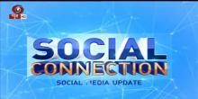 The Social Connection: Catch the latest news & updates from the virtual world | 19.07.2019