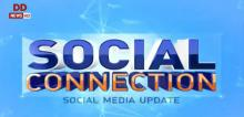 The Social Connection: Catch the latest news & updates from the virtual world | 08.08.2019