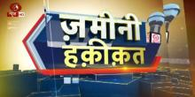 Ground Report: प्रधानमंत्री कौशल विकास योजना