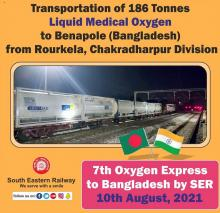 Seventh Oxygen Express arrives in Bangladesh from India