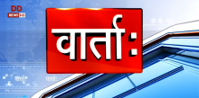 Vaarta: PM addresses Nation on Covid-19 and other top news in Sanskrit | 20/3/2020