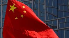 China says, new interim Taliban govt has put an end to the anarchy in Afghanistan