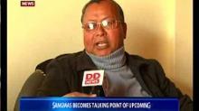 Meghalaya: Battle ofSangmas becomes talking point of upcoming polls