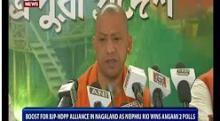 Poll fever grips Tripura, Meghalaya and Nagaland