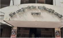 Bangladesh: Jamaat-e-Islami Secretary General Golam Parwar, 8 others remanded