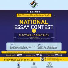 """ECI launches inaugural edition of """"The ECI Annual National Essay Contest on Election & Democracy"""""""
