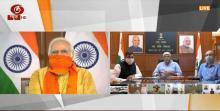 PM Modi launches 6 mega projects in Uttarakhand under Namami Gange Mission