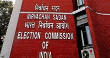 जम्मू-कश्मीर में 24 अक्टूबर को होंगे खंड विकास परिषद के चुनाव