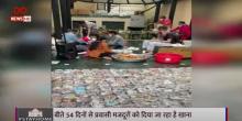 दिल्ली से ग्राउंड रिपोर्ट : दिल्ली निवासी मधु काया का परिवार कर रहा है जनसेवा