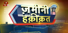 Ground Report   Burhanpur   किसानों के लिये पीएम फसल बीमा योजना मुनाफे का सौदा हो रही है साबित
