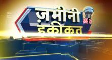 Grouhd Report   Indore   शहर ने पेश की स्वच्छता की मिसाल