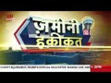 जमीनी हकीकत : असम के दरांग जिले मेें काम कर रही है पीएम सम्मान निधि योजना