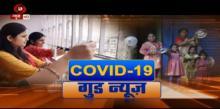 कोविड-19 संक्रमण के बीच काम पर लौटे मनरेगा मजदूर