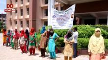 हरियाणा के नूंह में महिलाओं को स्वावलंबी बनाने के लिए ऋण वितरण समारोह का आयोजन