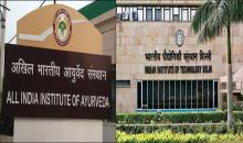 IIT Delhi, AIIA to jointly work on studying therapeutic benefits of herbal formulations