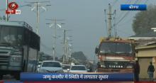 जम्मू-कश्मीर: अनंतनाग में सुरक्षा बलों को बड़ी सफलता