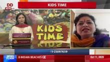 किड्स टाइम-बच्चों के लिए खास कार्यक्रम