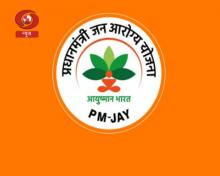 Ayushman Bharat / Bihar / Begusarai
