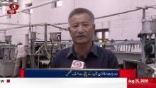 लद्दाख तब और अब: लद्दाख में पश्मीना साल का उत्पादन बढ़ा, कामगारों को मिल रही है उचित क़ीमत