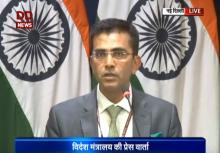 MEA briefs media on PM's upcoming Palestine, UAE and Oman visit