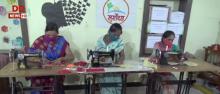 महाराष्ट्र में सूर्योदय महिला गृह उद्योग ने ग्रामीण महिलाओं को मुहैया कराया रोजगार