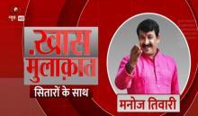 EXCLUSIVE: Interview with Delhi President of Bharatiya Janata Party Manoj Tiwari
