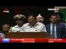 गुरुनानक देव जी के 550वांप्रकाश पर्व:उपराष्ट्रपति नायडू ने पंजाब विधानसभा के विशेष सत्र को किया संबोधित