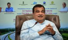 केंद्रीय मंत्री नितिन गडकरी ने कर्नाटक में 25 राजमार्ग परियोजनाओं की आधारशिला रखी व 8 राजमार्गों का किया उद्घाटन