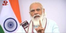 राष्ट्र के नाम संबोधन में प्रधानमंत्री ने देशवासियों को किया आगाह, कहा लॉकडाउन भले चला गया है लेकिन वायरस नहीं गया