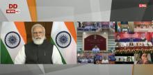 PM Modi inaugurates CIPET:Institute of Petrochemicals Technology, Jaipur