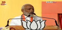 PM Modi addresses public rally in Itarsi