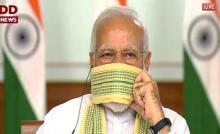 प्रधानमंत्री ने किया 'स्वामित्व योजना' का ऐलान, अब गांवों की प्रॉपर्टी पर भी मिल सकेगा बैंक लोन