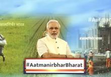 Aatmanirbhar Bharat: Experts speak on PM SVANidhi Scheme | 9.9.2020