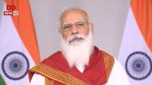 बुद्ध पूर्णिमा पर वेसाक वैश्विक समारोह में प्रधानमंत्री नरेंद्र मोदीका संबोधन
