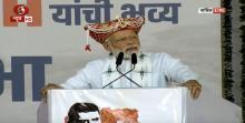 Full Event : PM Narendra Modi addresses Maha Janadesh Yatra in Nashik