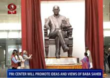 Centre will promote ideas and views of Baba Saheb