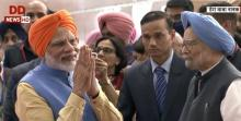 PM Modi inaugurates Kartarpur Corridor, flags off first batch of pilgrims