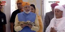 PM Modi pays obeisance at Ber Sahib Gurudwara, in Sultanpur Lodhi