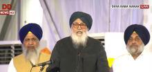 Prakash Singh Badal addresses public gathering at Dera Baba Nanak, Punjab
