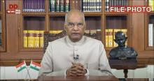 President Ram Nath Kovind to Address the Nation tomorrow on the eve of 72nd Republic Day