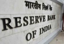 RBI tweaks norms for interest on unclaimed amount after deposit matures