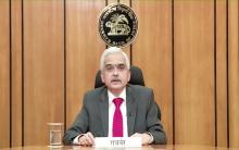 RBI repo rate remains unchanged at 4% while reverse repo rate is maintained at 3.35 percent