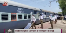 मोरबी : संघ के स्वयंसेवकों ने श्रमिकों को ट्रेनों में बाटा भोजन- पानी