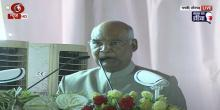 राष्ट्रपति रामनाथ कोविंद का उत्तर प्रदेश दौरा