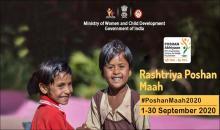 3rd edition of Poshan Maah begins today